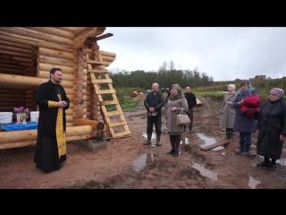 Молебен на начало строительства часовни в д. Аксёново