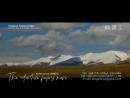 плато Арабель
