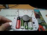 Эдем Харачих 8-ВЭлектродвигатель постоянного тока.