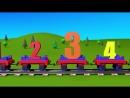 Учим цифры. Паровозик Чух-Чух и песенка про числа. Мультики для детей