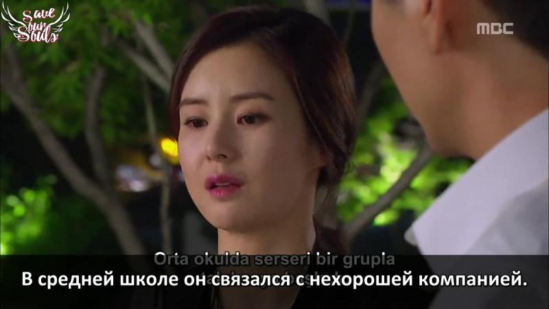 Drama Festival: Парень встречает девушку \ Boy Meets Girl (рус. саб)