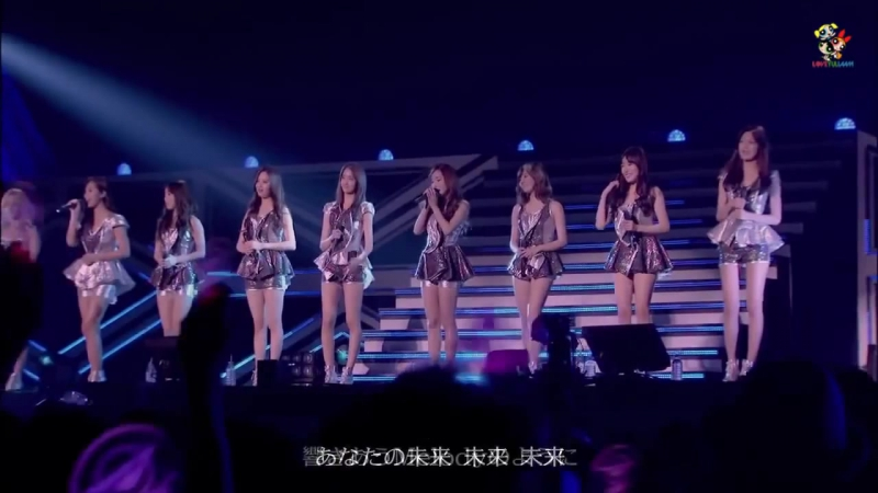 【繁體中字】少女時代 Girls Generation (SNSD) - Everyday Love (橫濱FREE LIVE)