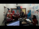 Радио России Калуга - Масленичный эфир Калужская тальянка