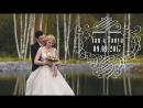 SDE - Yan & Tanya