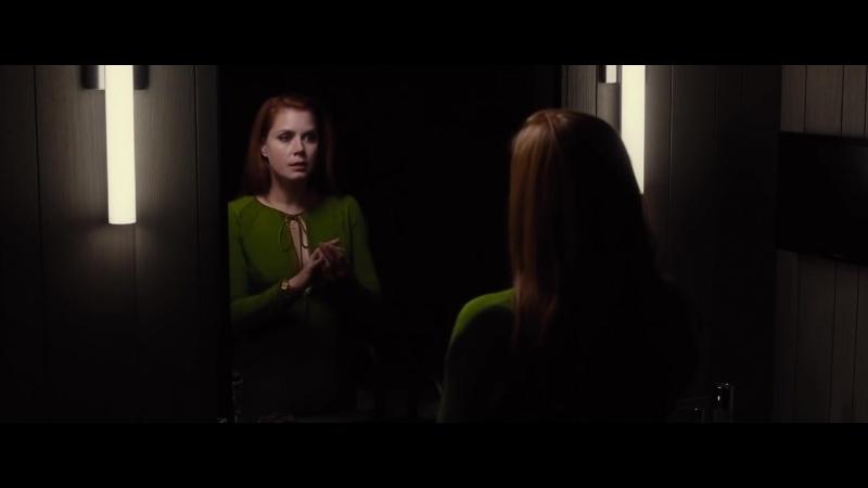 Фильм «Под покровом ночи»_ смысл концовки. Почему Эдвард не пришел?