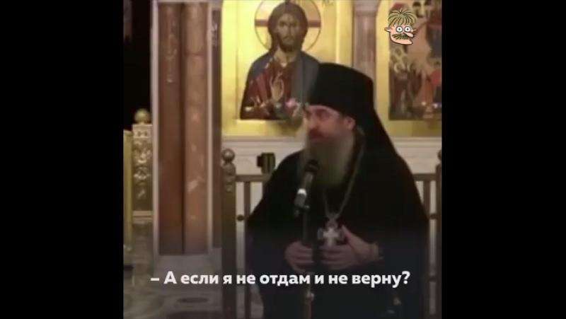 Батюшка Красавчик