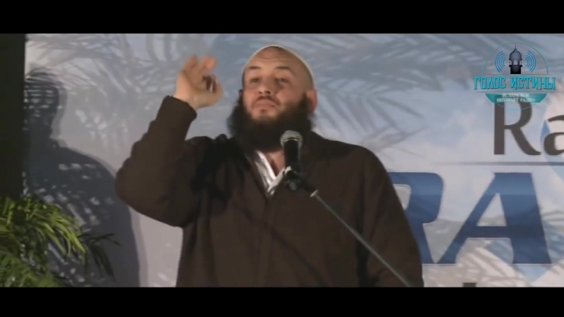 Умар Аль Банна - Рамадан марафон