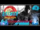 Розыгрыш Batman: Arkham Origins и др. игр