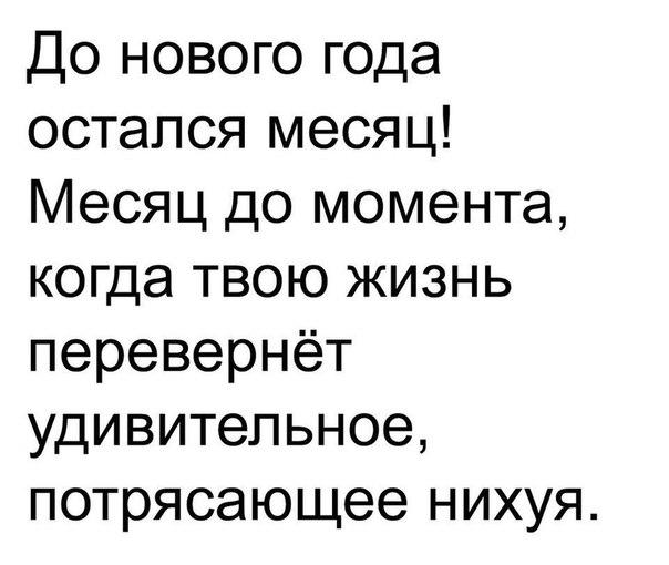 Фото №456247276 со страницы Данила Селихина