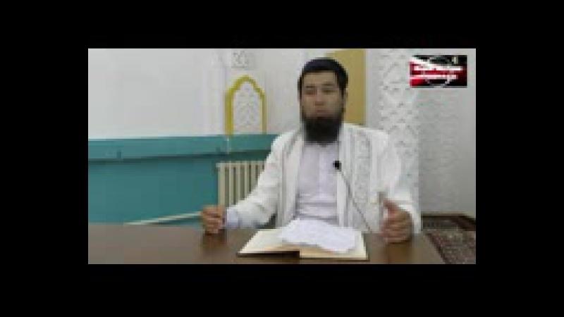 Әһли сүннет уәл жамағат 4 мазхаб ережелері Ұстаз Исрафил Бегей хафизаһуЛлаһ