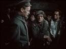 СССР. Вихри Враждебные. (1953.г.)