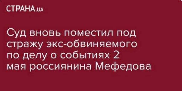 https://pp.userapi.com/c840535/v840535470/3ad1a/IvVPiiTTqqY.jpg