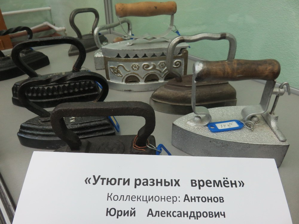 выставка коллекционер, Чайковский, 2018 год