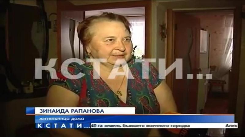 Кстати Новости Нижнего новгорода Пекарня опасная для здоровья жителей закрыта