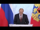 Путин рассказал правду о своих целях и достижениях mp4