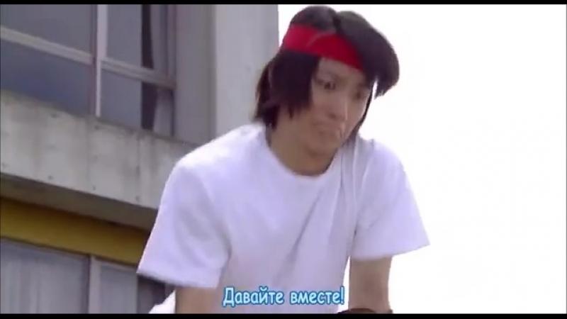 «Самурай» - старшеклассник - 2 серия (субтитры)