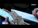 Следственный комитет провел пресс-конференцию по «краснодарским каннибалам»