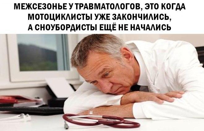https://pp.userapi.com/c840535/v840535531/246c3/xg89nhFh3oE.jpg