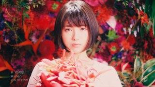 Aimer - Hana No Uta 「 Fate/stay night [Heaven's Feel] I.presage flower Theme Song 」