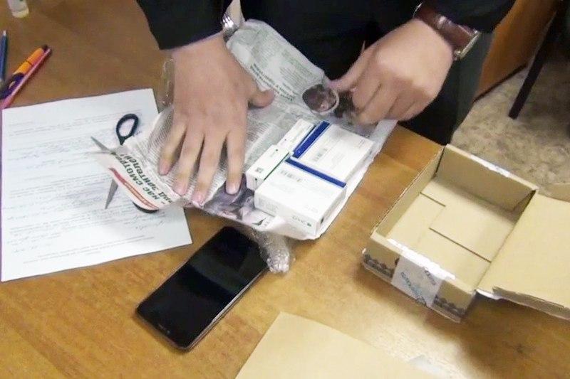 В Таганроге на «Почте России» найдена посылка с крупной партией анаболиков