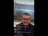 Абдулманап Нурмагомедов отвечает на вопросы зрителей в инстаграме [Нетипичная Махачкала]