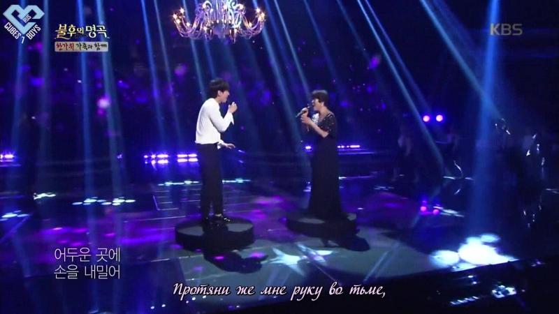 Со Ынкван /Seo Eunkwang (feat. Hwang Soonok) – With Love (Рус.саб)