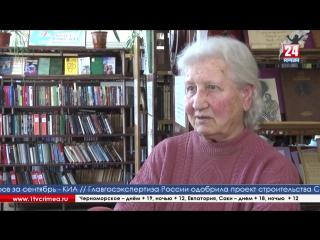 Маленькая библиотека на улице Луговой празднует большой юбилей