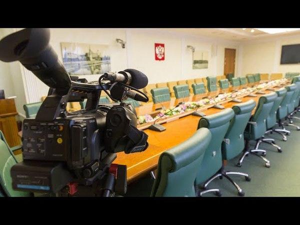 «Круглый стол» на тему «Актуальные вопросы обеспечения российского технологического суверенитета»