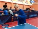 Турнир по настольному теннису, посвященный 9 мая, провели в Екатеринбурге