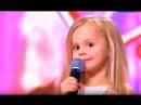 Виталий Гогунский с дочкой Миланой поют песню Лепса пустые зеркала Новогодний па