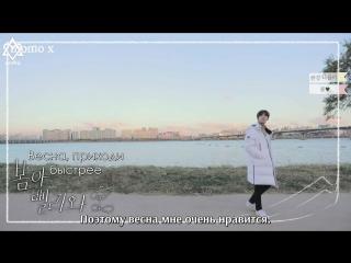[РУС.СУБ] ASTRO Юн Санха Momo X Record Idols Taste @ 29.12.2017