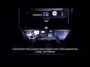 Многофункциональный поисково-спасательный катер УМК-20В
