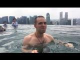 Бассейн на 57 этаже. Marina Bay. Сингапур 2018