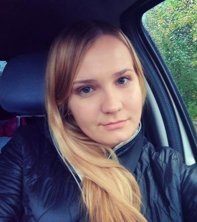 Ксения Дементьева
