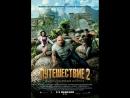 Путешествие 2 Таинственный остров 2012 BDRip 1080p