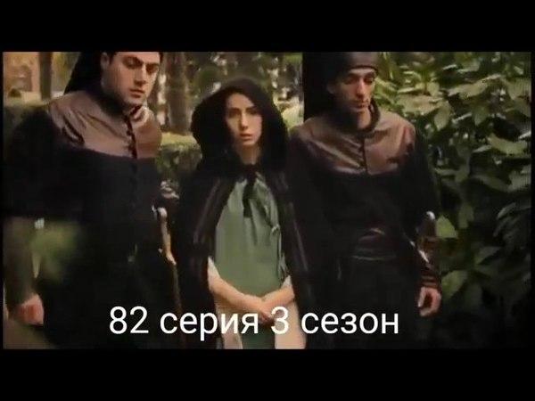 Попытка уничтожить Хюррем,Смерть Гюлизар Хатун Победа Хюррем Султан[82]