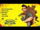 Hara Hara Mahadevaki 2017 Tamil Songs Jukebox Gautham Karthik Nikki Galrani Santhosh P Jayakumar