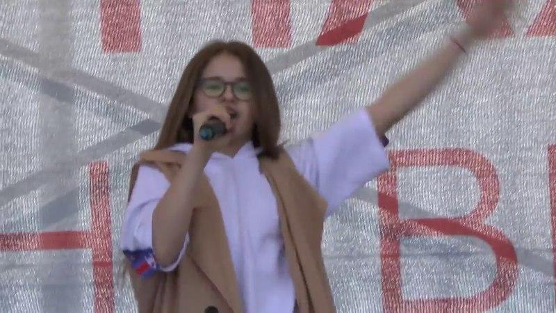 Мария Панюкова - ,, Кружит '' 01. 05 .2018