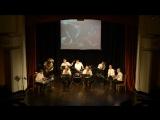 Обьединение Ишимский городской культурный центр-оркестр эстрадно духовых инструментов