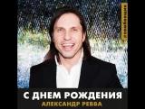 Александр Ревва | zомбоящик (2018)