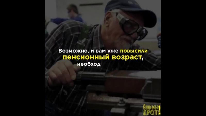 Получить даже мизерную пенсию в России всё сложнее а разобраться в балльной сис