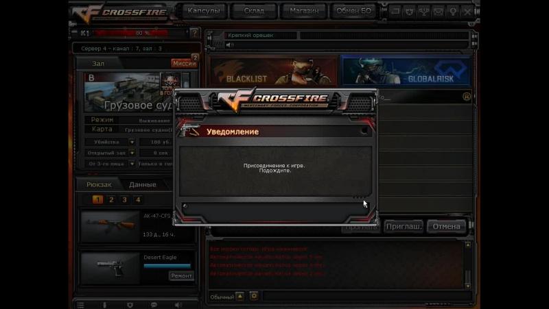 Crossfire 2017-10-22 01-15-47-468