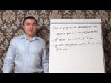Как определить опытного человека | Евгений Гришечкин
