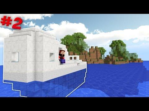 ЧТО ЭТО ЗА ОСТРОВ ГДЕ Я - Опасные Приключения 2 | 3 СЕЗОН [Minecraft]