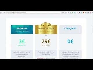 jugl net заработок на рекламе немецкой НЕМЕЦКИЙ БУКС инвестиции в ICO юглы бизнес рекламы