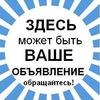 Кировск➱Санкт-Петербург Объявления➱Лен. Область