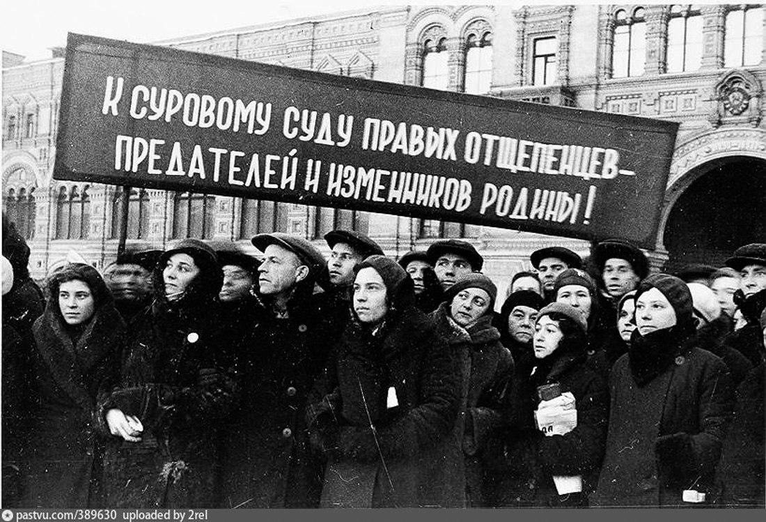 Профессор МГУ Владислав Смирнов о большом терроре 1930-х годов и войне с Финляндией