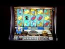 Как можно обыграть казино вулкан Заработок в игровые автоматы КЕКС ПЕЧКИ БАБКИ