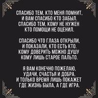 Анкета Андрей Шаравин