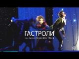Обыкновенное чудо. Алтайский молодёжный театр им. В.С. Золотухина